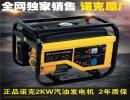 小型三相汽油发电机组380v/可移动式单相5千瓦电启动发电机