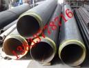 工业管道用黑夹克聚乙烯保温钢管厂家