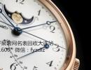 大连哪里有手表回收 二手伯爵男表回收