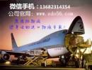 提供法国红酒进口清关中港清关运输国际空运红酒运输