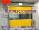 广州萝岗pvc工业快速门国际化