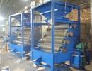 福建磁选机|特力机械设备|永磁筒式磁选机