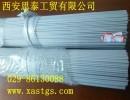 陕西TC4钛丝,钛合金丝,医用钛丝,钛焊丝  厂家直销