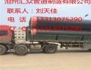 聚氨酯保温钢管 汇众保温管道 黑夹克聚氨酯保温钢管