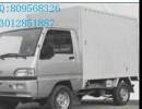 五菱小型四轮厢式货车特价