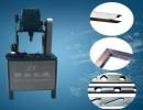 专业冲孔机生产厂家协拓机械,防盗网冲孔设备厂家,防盗网打眼机