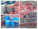 司盘80,广州至淳化工,化妆级司盘80 S-80