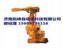 ABB切割机器人机械手 IRB2400