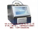 CLJ-B330激光尘埃粒子计数器