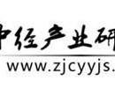 中国 厢式货车行业十三五运行态势及投资发展策略分析报告201