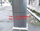 上海304不锈钢防爆冰箱化学品冰箱电子恒温控制