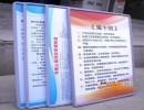 东莞东城广告物料设计制作、东城小蜜蜂派单
