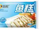 冷冻包装袋|瑞耀包装(图)|肉类冷冻包装袋