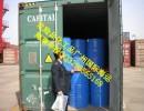 广东省化工品危险品运输配送仓储及国际海运