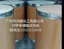 PTSA对甲苯磺酸应用于稳定剂、催化剂、固化剂和中间体