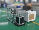 激光打标机价格、森峰13年厂家生产、饰品激光打标机价格