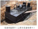奥丰AFDM小区生活污水处理设备高效地埋式一体化污水处理设备