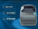 斑马ZEBRA GX430T 不干胶标签打印机 贴标打印机