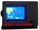 多功能彩色卫星导航仪 华润HR633C船用GPS导航仪