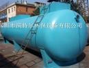 专业生产MBR一体化中水回用设备 电子工业废水处理专用