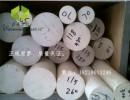 PET板棒工程塑胶材料薄板PEI耐高温材料价格厂家低价出售价