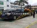 中山市厂家供应移动登车桥集装箱装卸登车桥货柜车装柜平台质量优