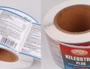 广州PVC不干胶厂家 专业生产PVC标签纸 PVC条码印刷纸