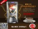多功能咖啡机一体机厂家直销