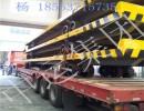 中运超低牵引平板拖车 定制牵引架 平板拖车轮胎