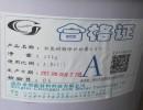 改性环氧石材干挂胶环氧干挂胶厂家用法用量厂家