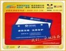 深圳厂家生产PVC吊牌、、吊卡、旅行牌,航空吊牌卡