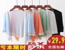 针织衫开衫女韩版新款修身百搭单排扣长袖空调衫薄款防晒衫外套潮