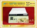 制PVC条码卡,条形码卡供应商,生产PVC条码卡,条形码卡厂