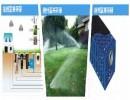 徐州雨水回收净化设备哪家好