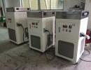 鸿宇公司-150℃超低温冰箱冷冻分离箱