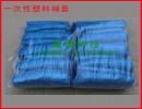 厂销蓝色 塑料袖套 防污袖套 工作袖套 大量销售