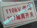 铝合金标示牌PVC标示牌厂家直销产品
