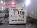 河南通恒机械(图),矿渣压球机设备,矿渣压球机