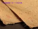 手工纸 特种纸美工纸 花纹背景纸 凹凸包装纸 Xl-117