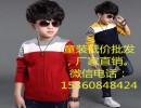 东莞大朗毛织工厂直销毛衣 低价杂款童装毛衣批发 库存童毛衣货