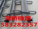 阿拉尔海桥橡塑专业批发各种弯头桥梁伸缩缝生产厂家送伸缩缝胶条