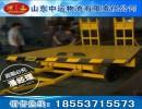 武汉市平板车定制厂区运输产品专用拖车