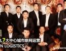 广州食品进口食品卫生证办理手续时间