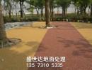 彩色混凝土颜料耐磨地坪专用颜料,厂家直销,品质保证