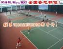保亭乐东丙烯酸网球颜料施工价格洋浦海口施工丙烯酸网球场方案