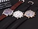 全网低价高仿奢侈品包包 精仿饰品手表