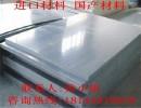 防静电灰色PVC板,耐高温PVC棒,透明CPVC板厂家