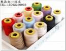 青岛扒边线 针织羊毛衫线 刺绣底线 合一线业各种规格