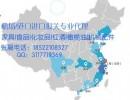 天津港半导体精密仪器进口报关代理公司