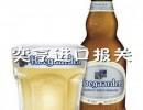 上海机场啤酒进口清关/保税区仓储